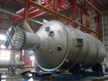China B265 Gr.2 Pure Titanium Generator Reactor  for Paper and Pulping Industry supplier