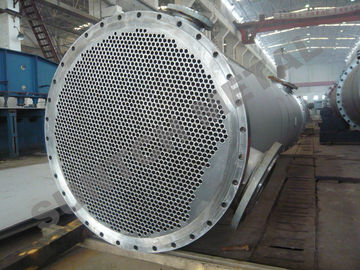 China Titanium Clad Shell Tube Heat Exchanger for Propylene Oxide Industry supplier