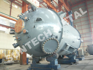 China SA516 Gr.70 Chemical Process Equipment supplier