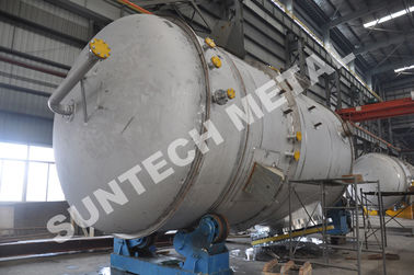 China 20000L Chemical Process Equipment 316L Stainless Steel Chemical Tanks supplier