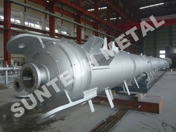 China 316L Stainless Steel Tray Type  Column Distillation Tower for TMMA factory