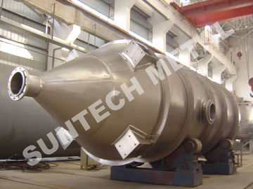 China Corrosion Resistance Industrial Chemical Reactors 3500mm Diameter distributor