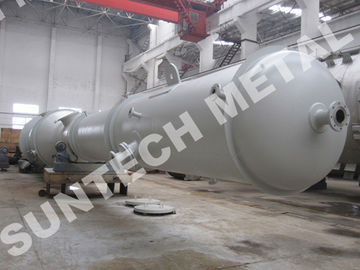 China 20 Tons Weight Stainless Steel Column 316L SS  Tray Type Column distributor